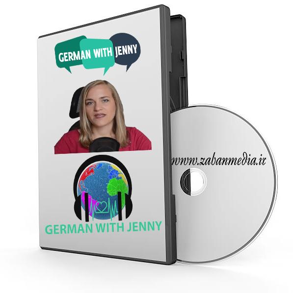 مجموعه تصویری آموزش زبان آلمانی با جنی