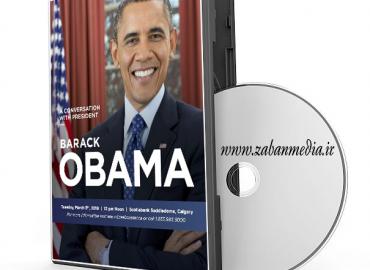 بانک سخنرانی باراک اوباما