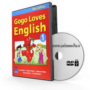 مجموعه آموزش زبان کودکان Gogo Loves English