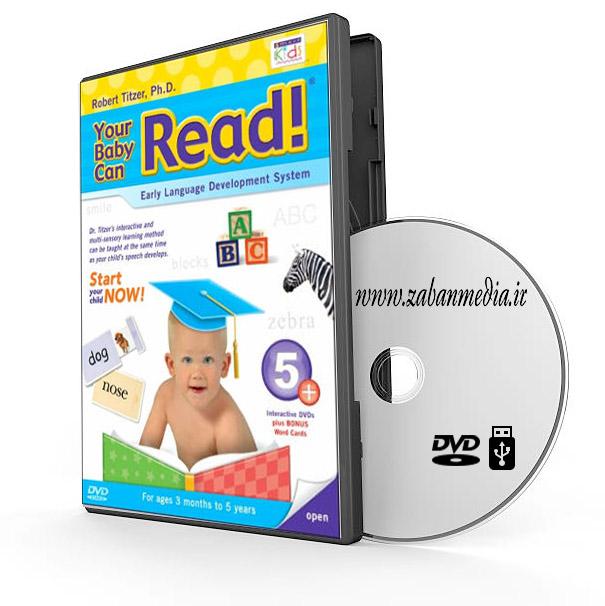 مجموعه ویدیویی Your Baby Can Read