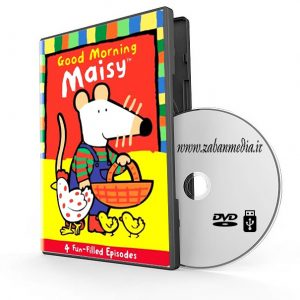 مجموعه کارتونی آموزش زبان کودکان Maisy