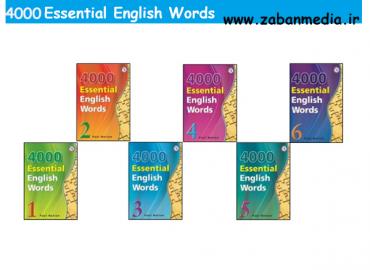 ۴۰۰۰ لغت ضروری زبان انگلیسی