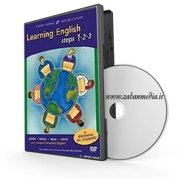 مجموعه گام به گام آموزش زبان انگلیسی Learning English Steps