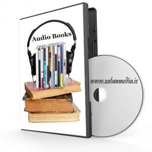 مجموعه گلچین ۱۰۰ کتاب برتر صوتی جهان (علمی – تخیلی) به زبان انگلیسی