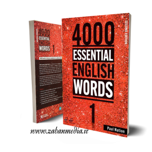 کتاب 4000Essential English Words Book 1 2nd Edition