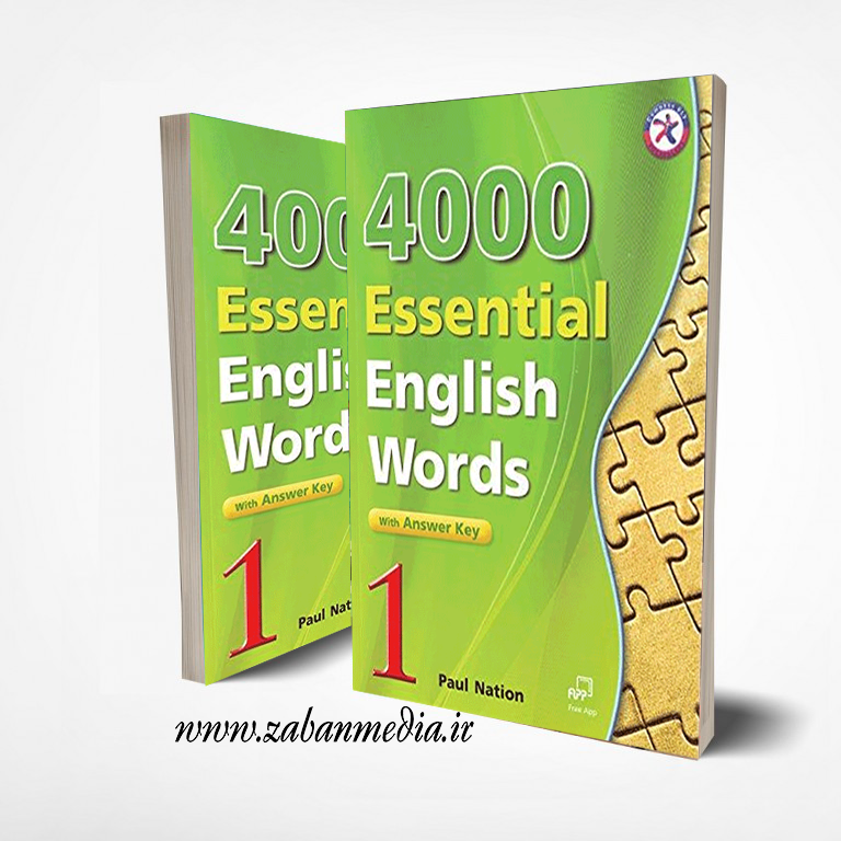 کتاب 4000Essential English Words Book 1 First Edition