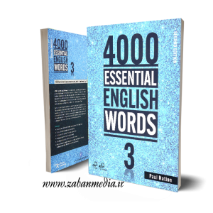 کتاب 4000Essential English Words Book 3