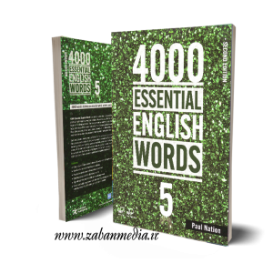 کتاب 4000Essential English Words Book 5