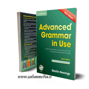 کتاب Advanced Grammar in Use 3rd Edition