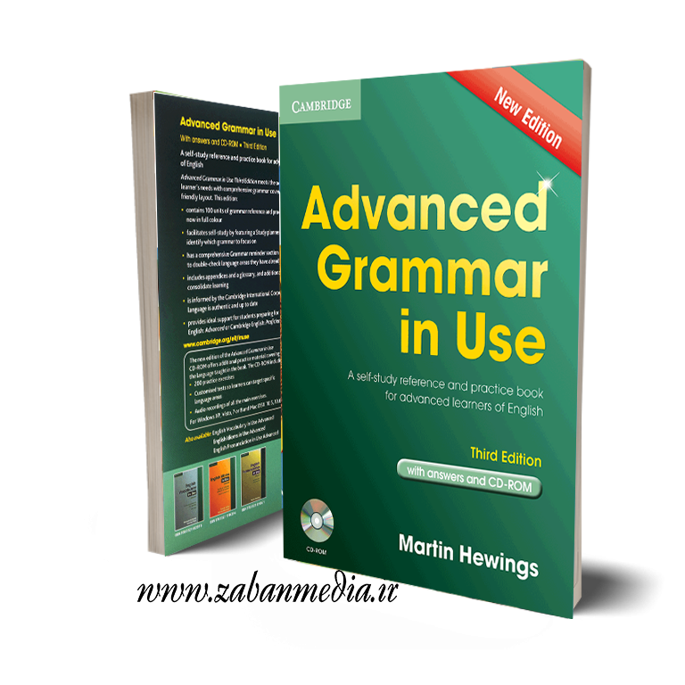 کتاب Advanced Grammar in Use 3rd Edition