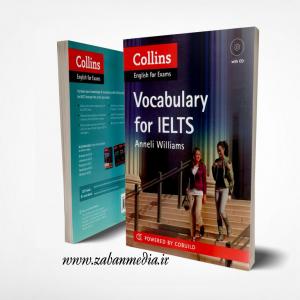 کتاب Collins Vocabulary for IELTS