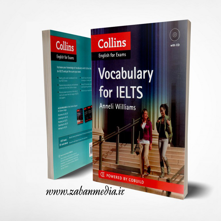 کتاب Collins Vocabulary for IELTS