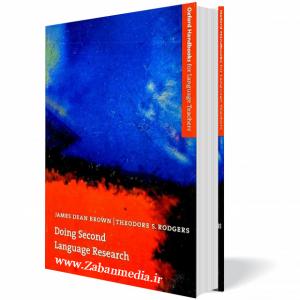 کتاب Doing Second Language Research