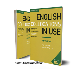 کتاب English Collocations In Use - Advanced