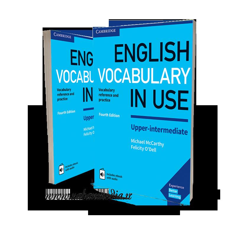 واژگان کاربردی انگلیسی - بالاتر از متوسط English Vocabulary in Use Upper-Intermediate 4th