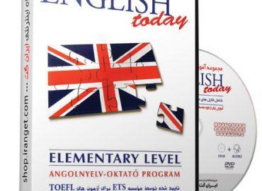 مجموعه ویدیویی آموزش زبان انگلیسی English Today نسخه کم حجم شده
