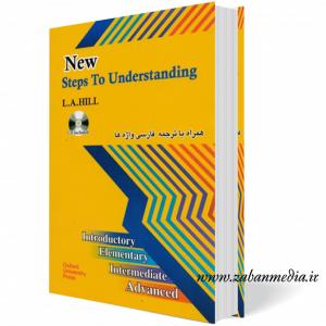 کتاب New Steps To Understanding همراه با ترجمه فارسی واژه ها